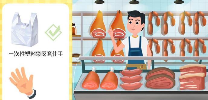 【画说防疫】安全食用冷链食品,这些步骤很重要! --视界网