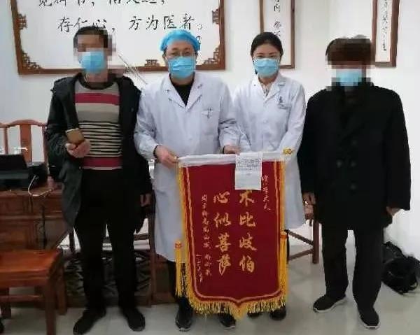 西安市精神卫生中心锦旗背后的暖心故事