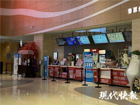记者探访多家影院,春节档这场硬仗,它们准备好了吗?
