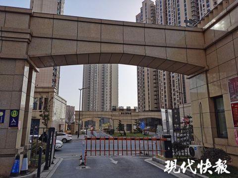 寒潮期间南京这个小区冻坏1200多只水表,为保暖用上1600床棉被