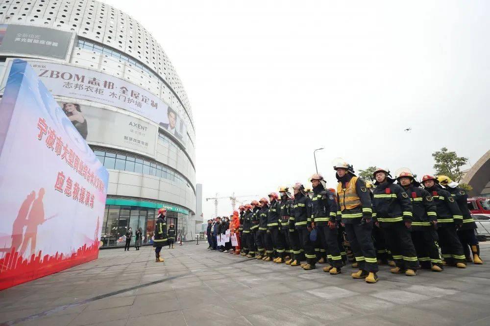 现场超燃!宁波消防救援支队组织开展大型商业综合体