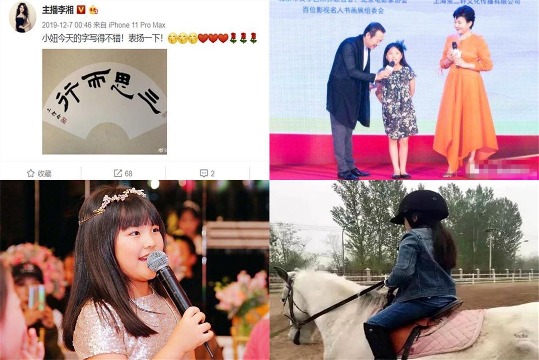 《爸爸去哪儿》播出7年后,王诗龄、森碟、多多,走向