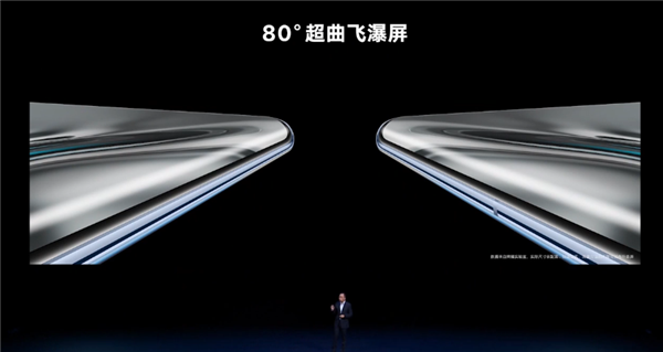荣耀V40首发亮相:10亿色视网膜级超感屏 屏占比高达