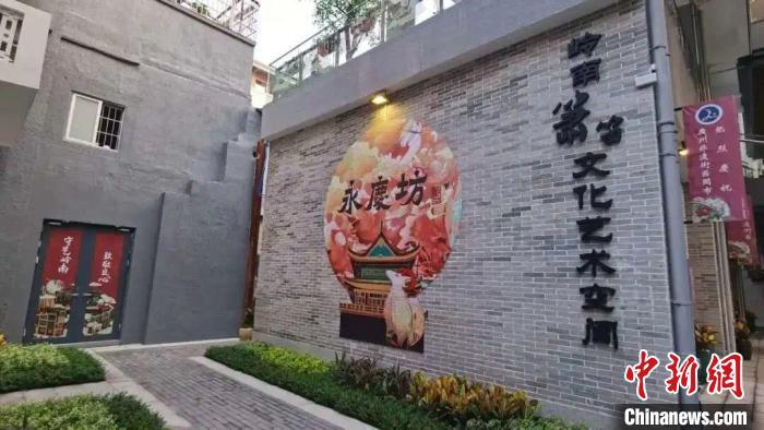 广州公共文化空间遍布大街小巷 服务效能明显提升