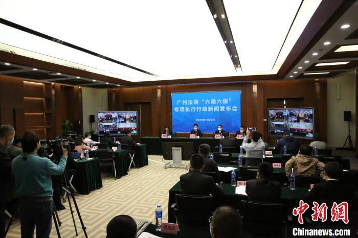 广州法院根治欠薪冬季专项行动追回欠薪2.85亿元