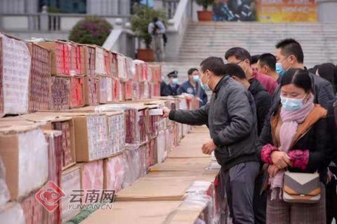 云南警方的这些行动为群众挽回损失7.78余亿元