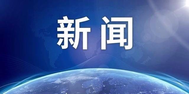 北京:排查去年12月20日以来所有入境进京人员,开展血清抗体检测