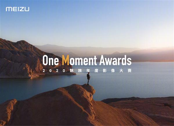 """OMA 2020魅族年度影像大赛结果公布:""""盐湖上的轮椅""""获大奖"""