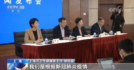 上海市卫生健康委澄清网络传言:疾控人员商场开展工作不代表有确诊病例