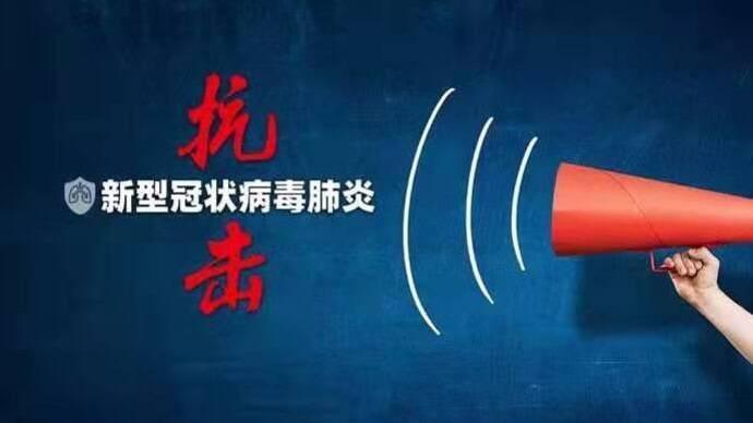 上海12例确诊病例均是主动筛查后发现,10例普通型2例轻型,无危重症型