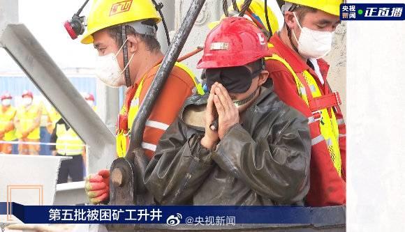 山东栖霞爆炸金矿事故被困矿工升井后双手合十感谢救援