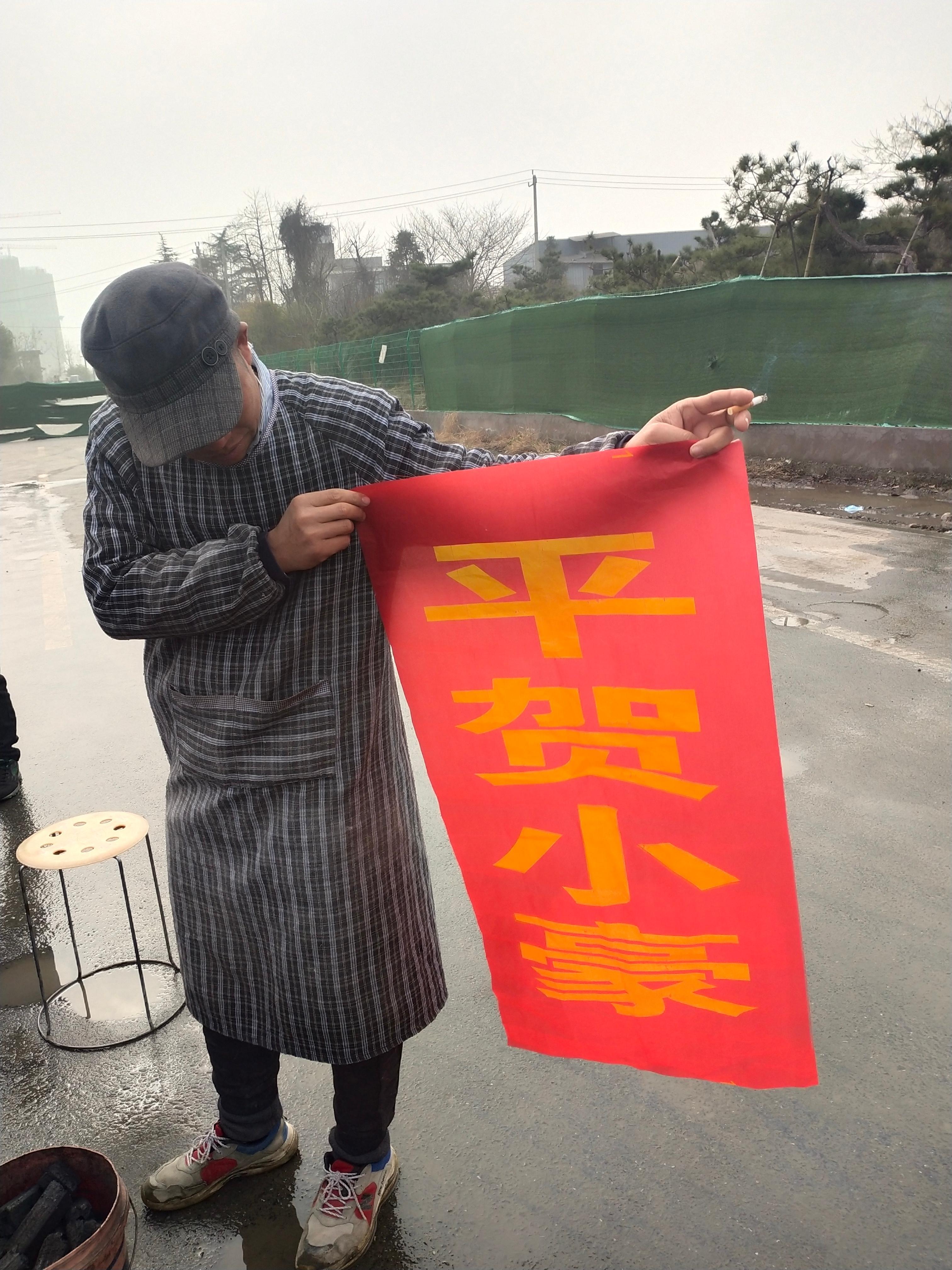 作家平贺小豪在银湖街道举行巡演活动