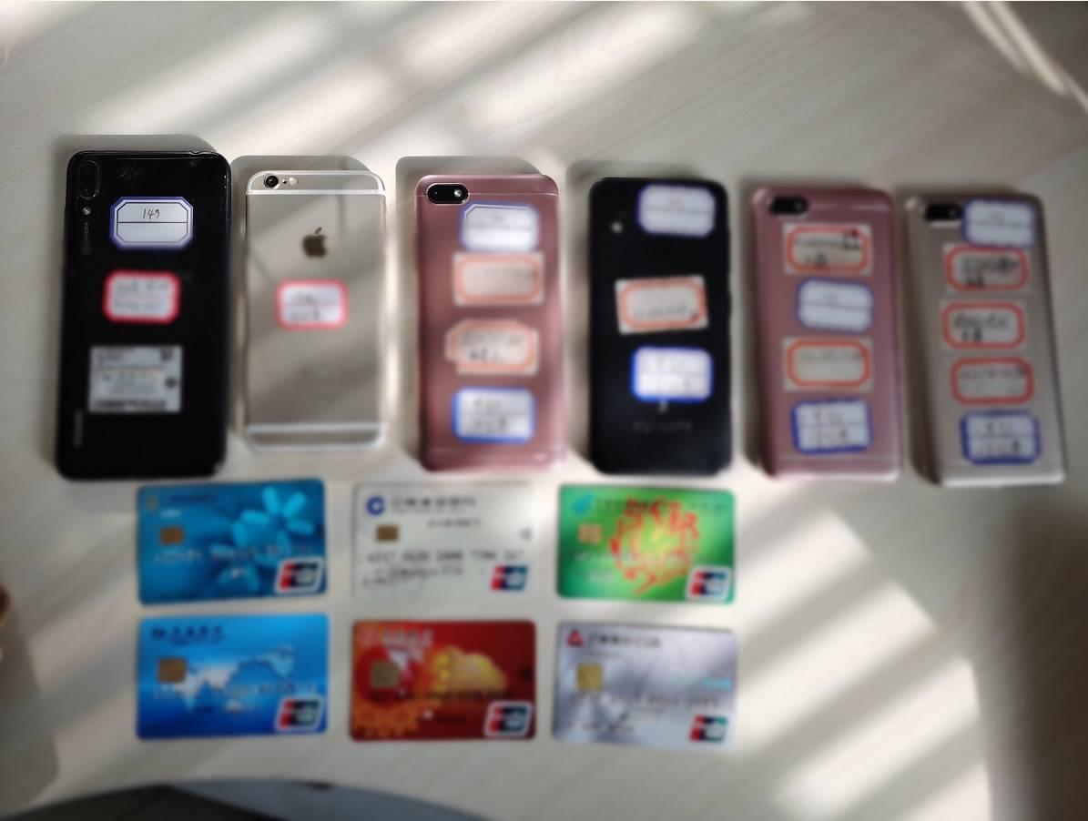 银行卡U盾出卖出租借给他人用于违法犯罪 至少五年内微信、支付宝、手机银行等支付功能将被禁止使用