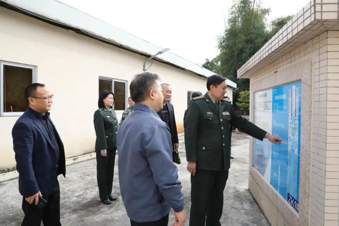 中山军分区政委刘灿莹到五桂山调研,给这项工作点了赞!