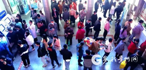 德江县人民医院:多措并举保障患者顺利就诊