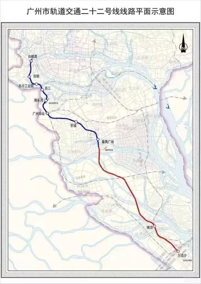 """官方首次确认""""广深地铁"""":广州地铁22号线将延伸至"""