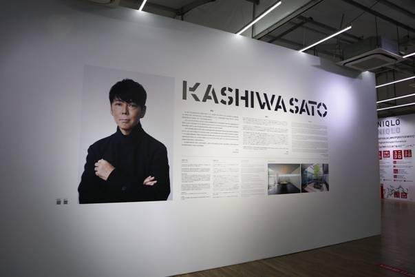 佐藤可士和上海平行精华展开幕 从业三十年的设计