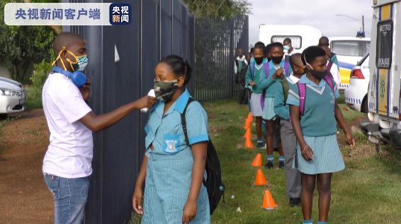 南非基础教育部:截至1月南非公立学校未复学学生人