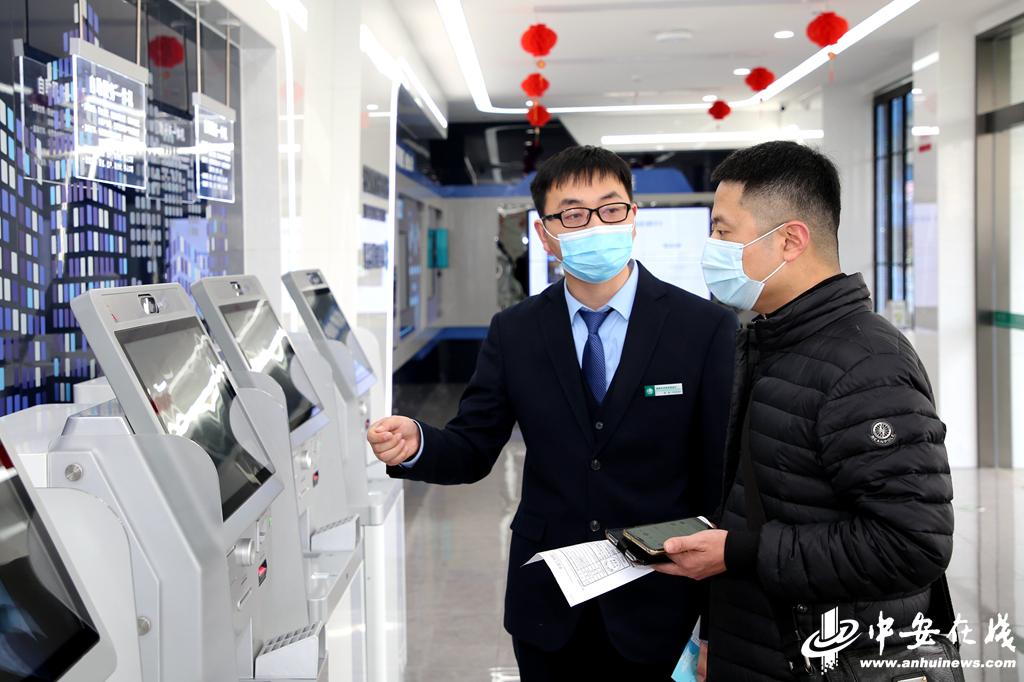 安徽首个智慧能源服务电力营业厅落成