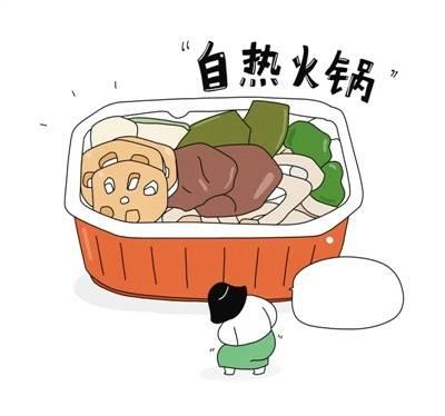 """有爆炸隐患?吃自热食品,请保持正确""""姿势"""""""
