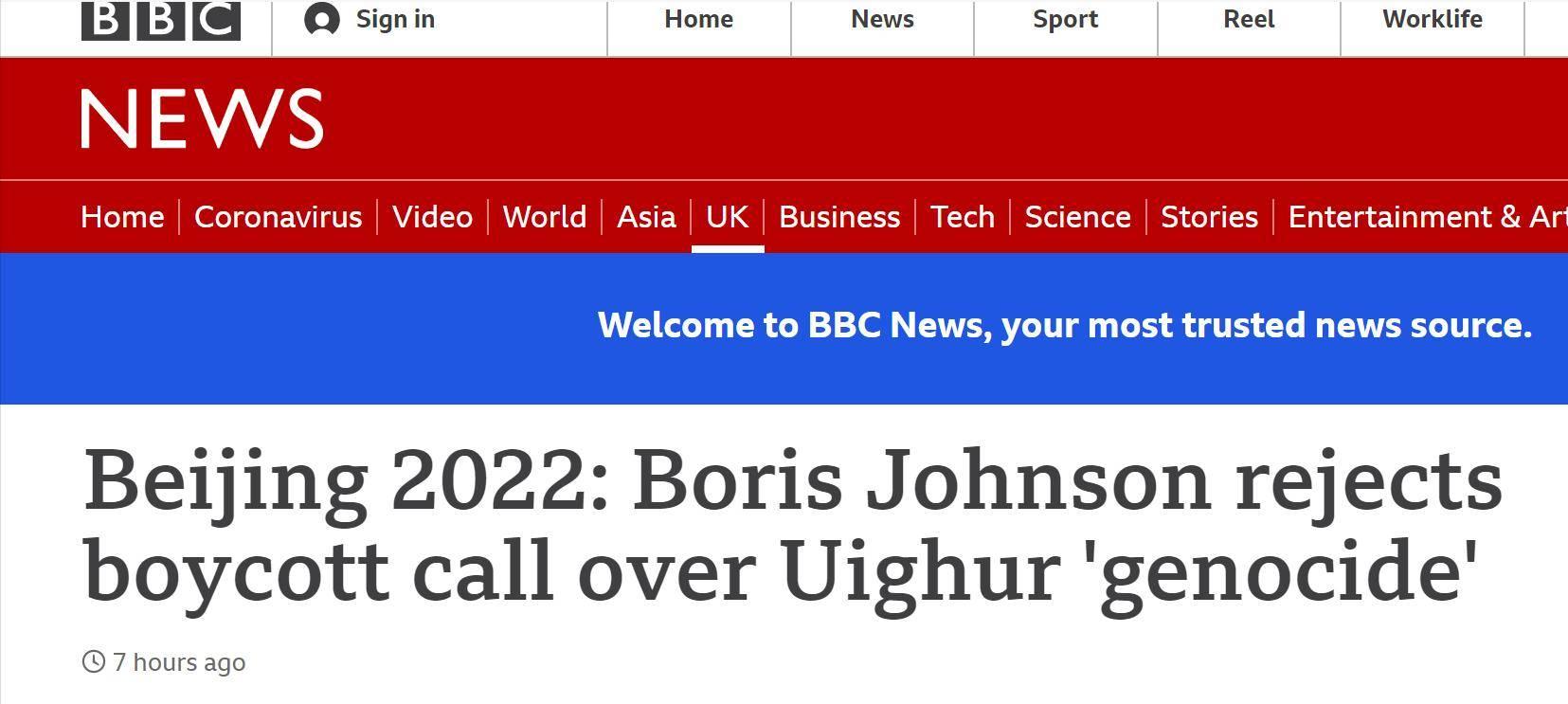 """快讯!英国首相约翰逊拒绝""""抵制北京冬奥会""""呼吁"""