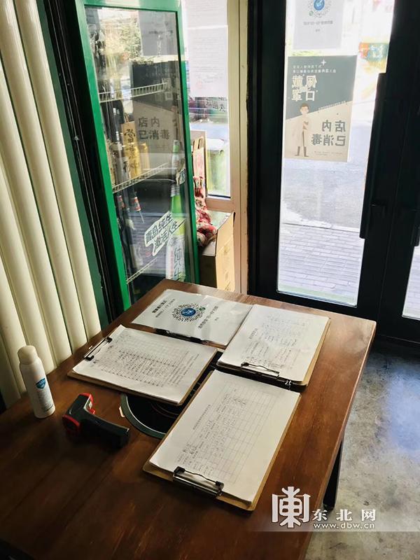 哈尔滨有序恢复餐饮堂食 市民扫码测温就餐