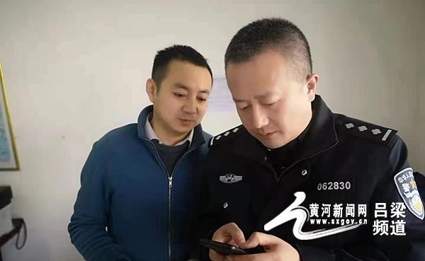 兴县公安、工商、税务齐联手 深化反诈宣传入人心