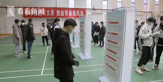视频|上海:参军再出新政 毕业班学生服役期可获毕业证