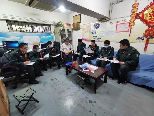 济南市急救中心直属急救站学习《济南市文明单位建设管理条例》