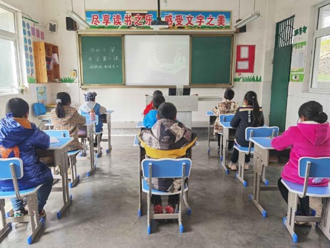 开学第一课 旺苍山区儿童观看《你好,李焕英》