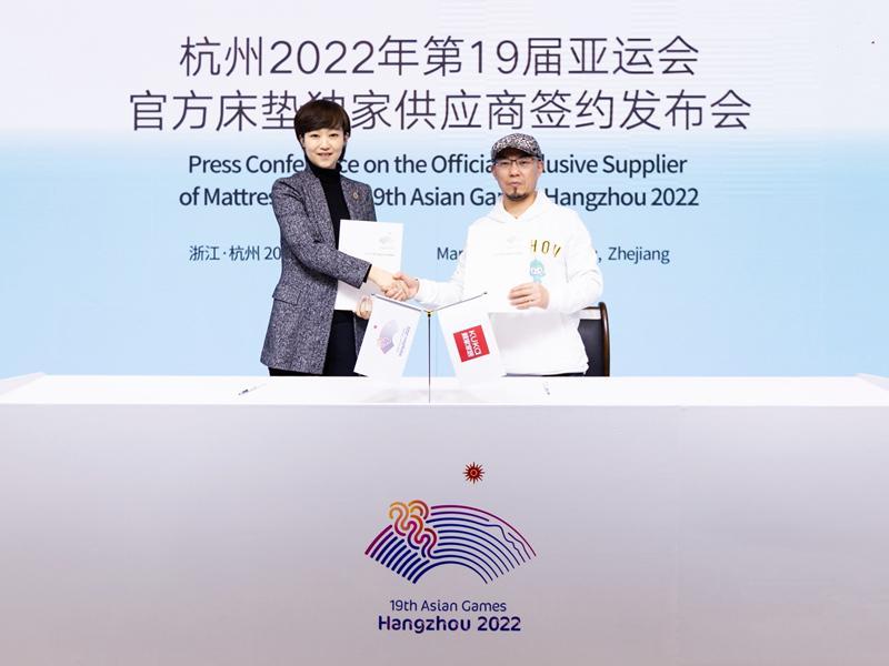 官宣!顾家家居成为2022年第19届亚运会官方床垫独家供应商