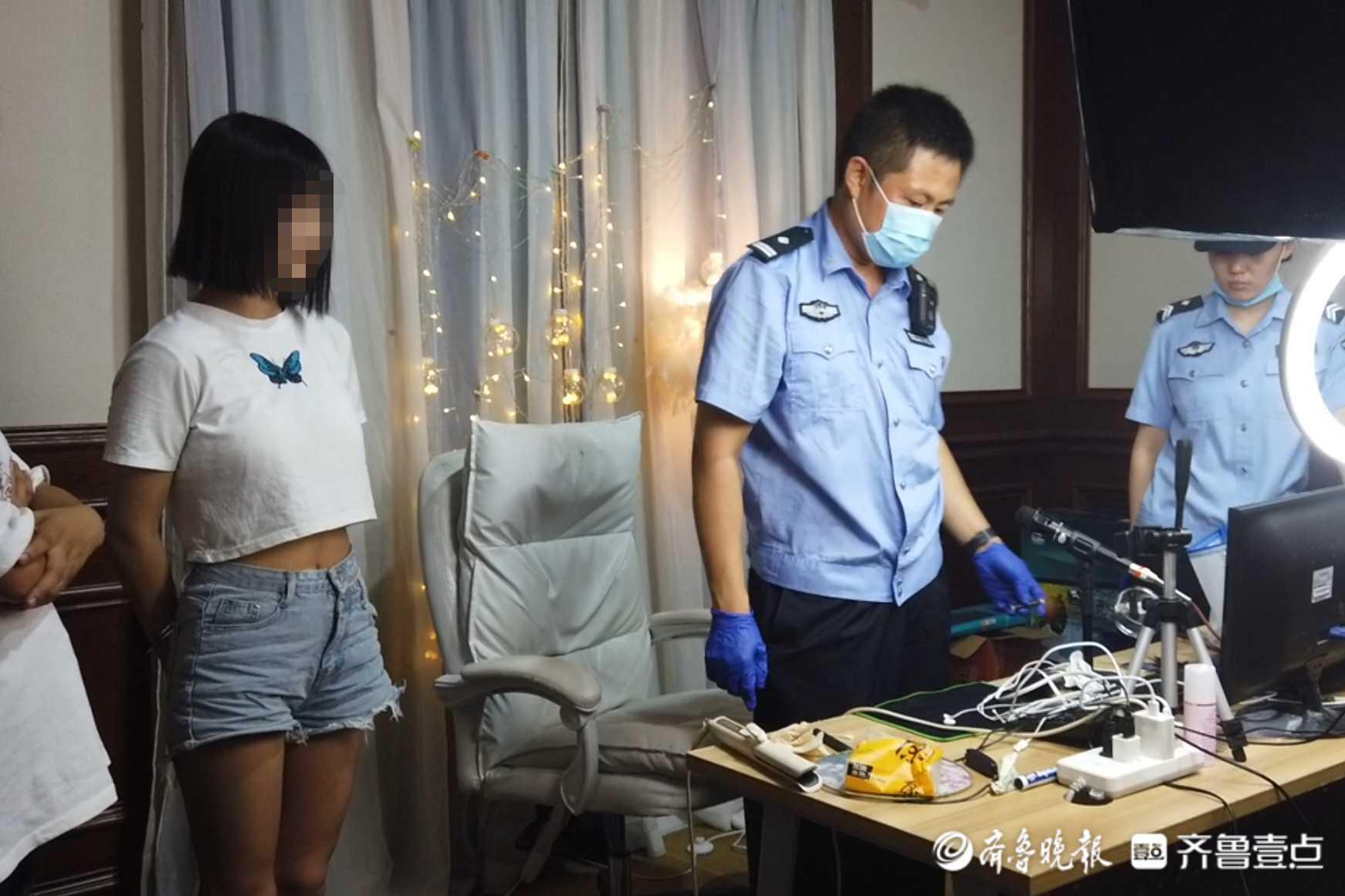 """与美女主播""""谈恋爱""""被骗9.7万,青岛警方数千里抓获125人"""
