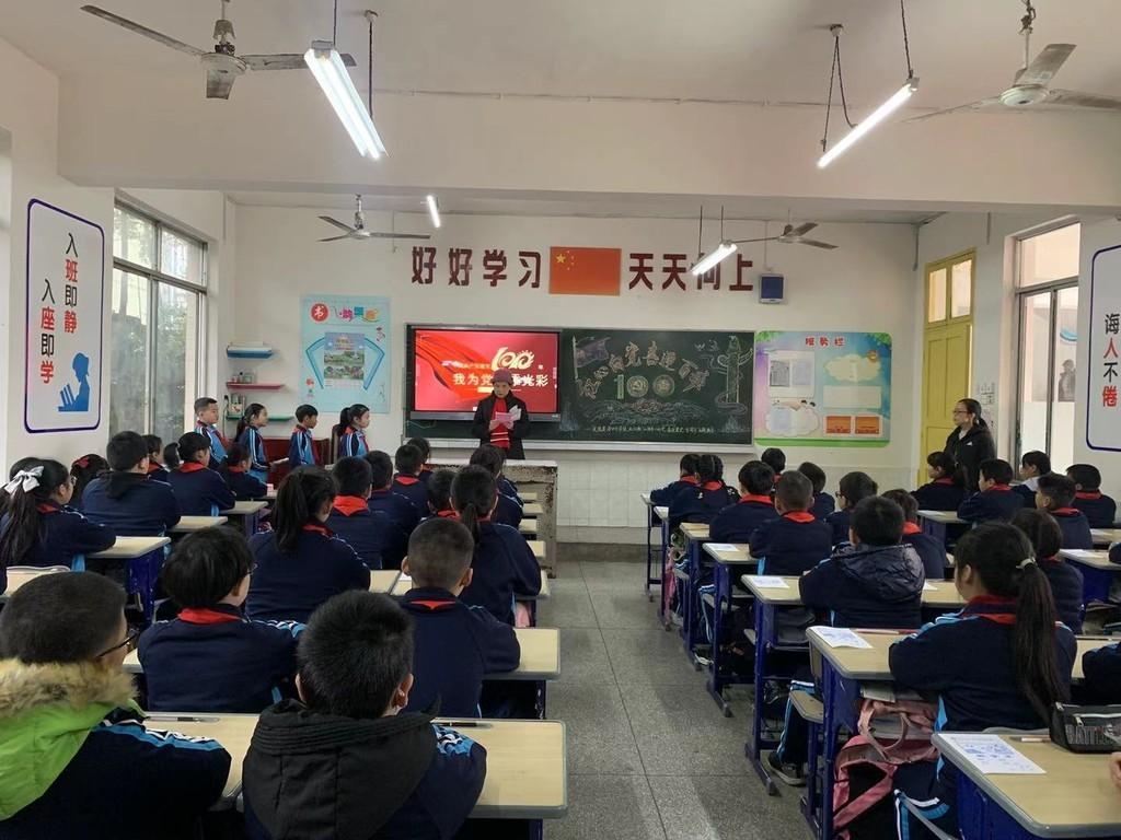 开学第一课丨退休24年,武胜79岁特级教师给小学生讲红色故事