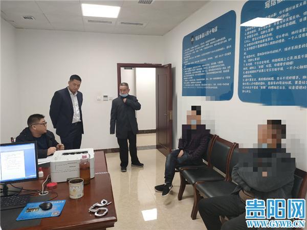 贵州一男子拘留所呆15天出来年都过完了,关键是他还得做这件事……