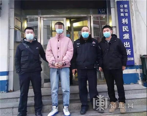"""""""解封""""游戏账号 男子诈骗5000余元"""