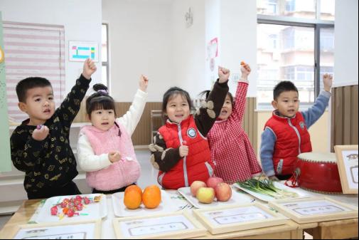 二七区实验幼儿园开学第一天 遇见小美好