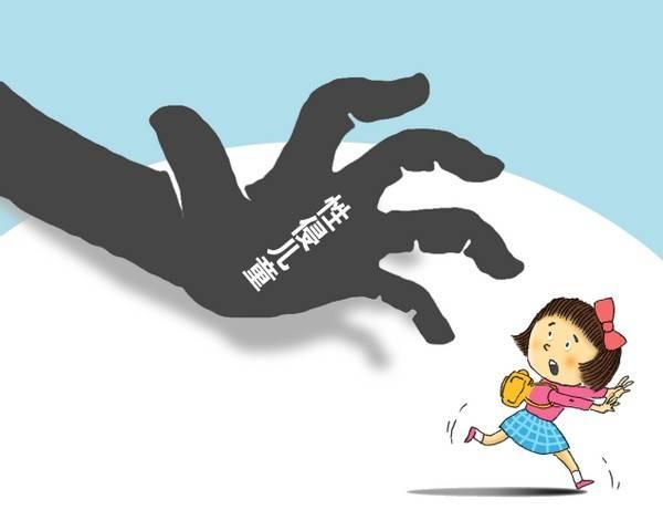 2020年媒体曝光儿童性侵案332起,施害人年龄最小10岁最大86岁