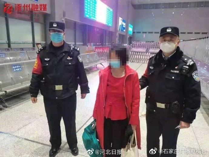河北一女子变造核酸检测证明欲进京,行拘十日!