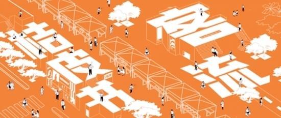 《中国实体商业客流桔皮书》指出四个现象六大机会