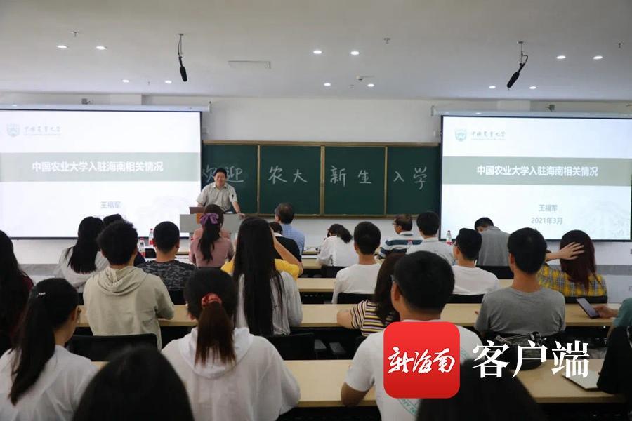 三亚中国农业大学研究院2020级新生入驻崖州湾科技城