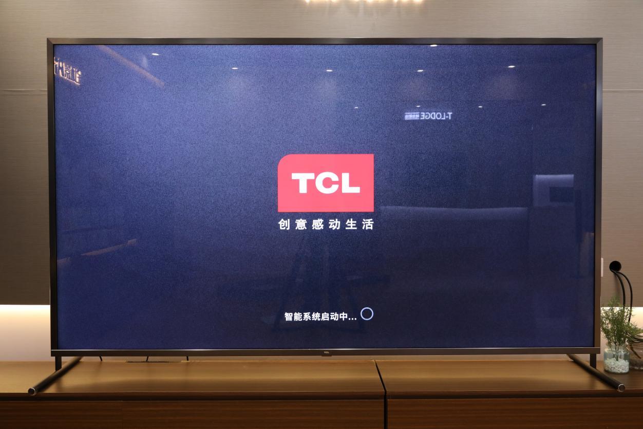 腾讯START云游戏携手TCL电视,尽享大型游戏力作,画质媲美主机
