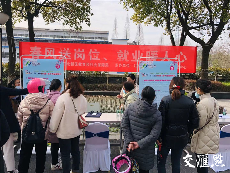 35岁是招聘求职的一道坎?记者实探江苏新春多场招聘,实际情况是……