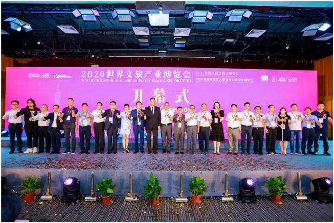 数字经济助文旅新篇——2021亚洲乐园及景点博览会5月羊城启幕