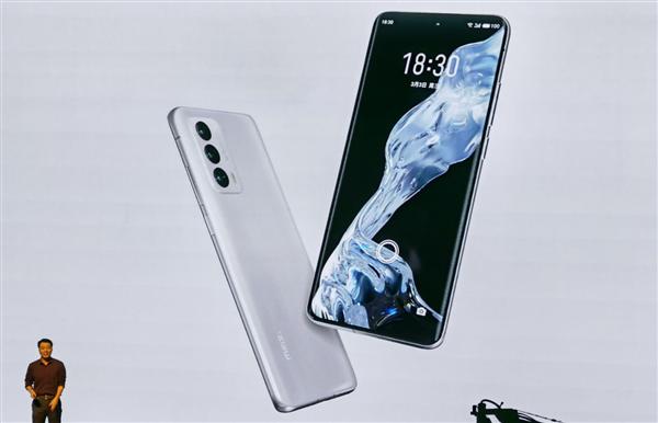 魅族18手机发布:6.2寸满血小屏旗舰、全球无第二
