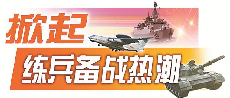 空军地导某旅开展实战化演练,快速应战铸坚盾