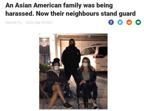 华裔家庭在美遭深夜骚扰3个月 7次报警无果 仗义邻居站岗守护