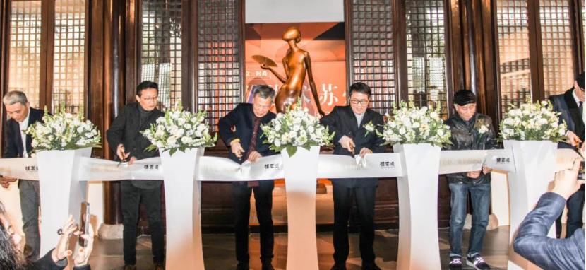 """打响""""江南文化""""品牌 八位艺术家在苏州举办联展"""