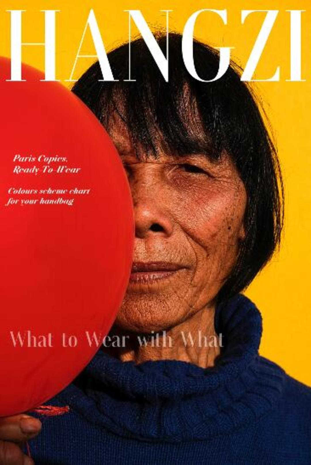 【紫牛头条】95后男生毕业后回村给奶奶拍时尚大片,网友:太高级!帽子看起来值几万!