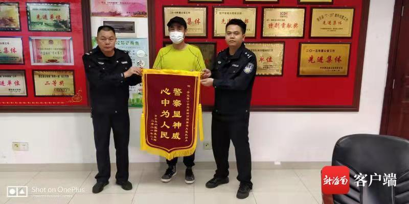 澄迈民警开道护送生病儿童及时就医 家长送来感谢锦旗