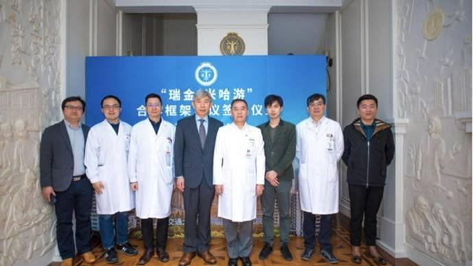 爆款游戏《原神》出品公司米哈游与瑞金医院成立脑科学联合实验室,攻关难治性抑郁症